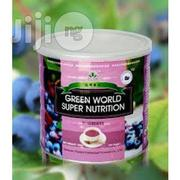 Blueberry Super Nutrition | Vitamins & Supplements for sale in Lagos Mainland