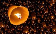 Sky Lantern Wishing Star Event Festival   Camping Gear for sale in Edo