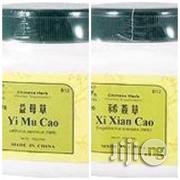 Yi Mu Cao & Xi Xian Cao | Vitamins & Supplements for sale in Ojodu