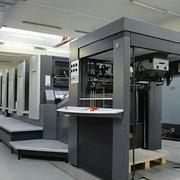 Printing Machines | Other Services for sale in Alimosho