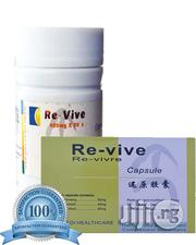 Revive Boost-premature Ejaculation Cure & Quick Erection Formula | Sexual Wellness for sale in Lagos