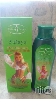 Aichun Beauty 3 Days Slimming And Anti Cellulite Cream | Sexual Wellness for sale in Amuwo Odofin