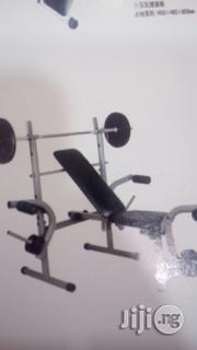Weight Lifting Bench With 50kg | Sports Equipment for sale in Agboyi/Ketu