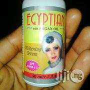 Egyptian With Argan Oil | Hair Beauty for sale in Alimosho